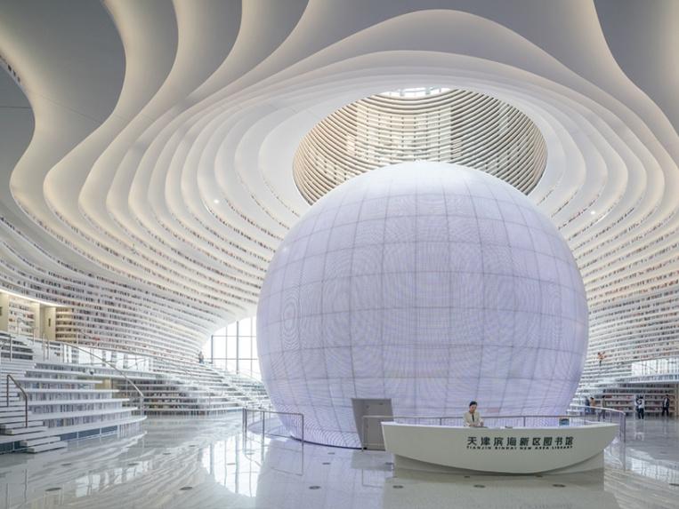 MVRDV-tianjin-binhai-library-china-designboom-03