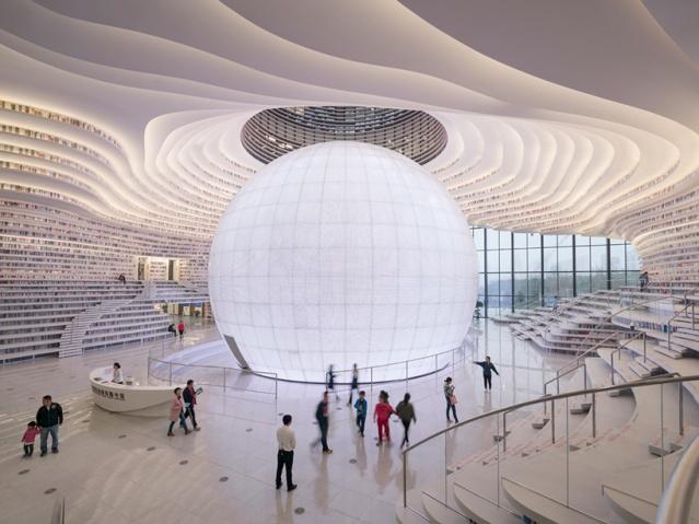 MVRDV-tianjin-binhai-library-china-designboom-04