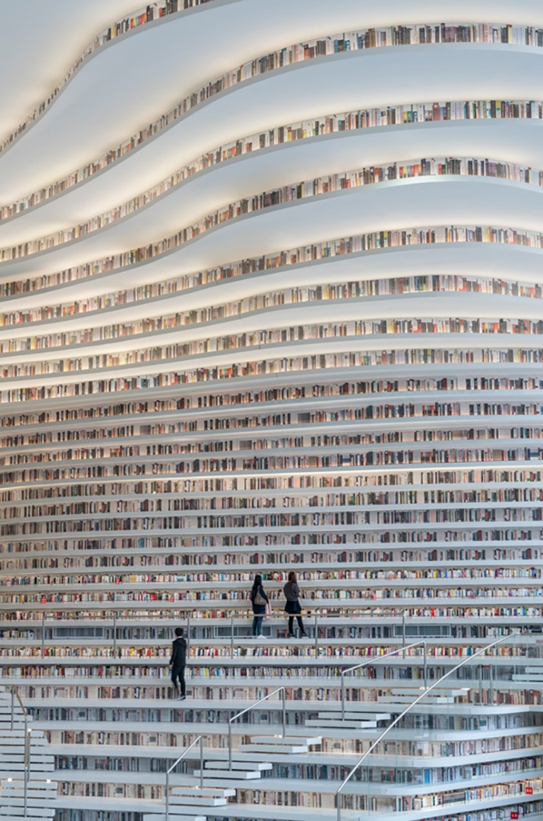 MVRDV-tianjin-binhai-library-china-designboom-06